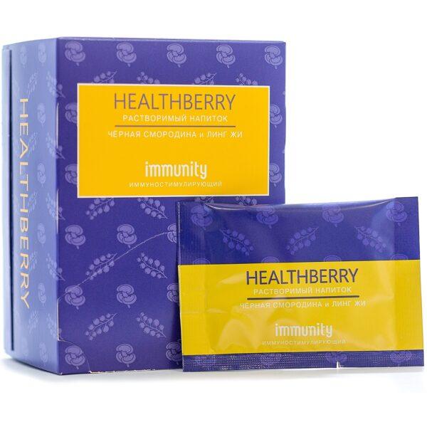 Иммуностимулирующий растворимый напиток Healthberry Immunity 1