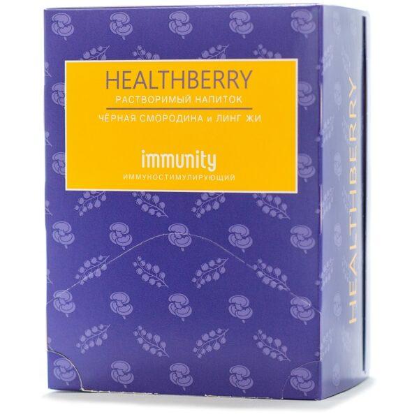 Иммуностимулирующий растворимый напиток Healthberry Immunity 2