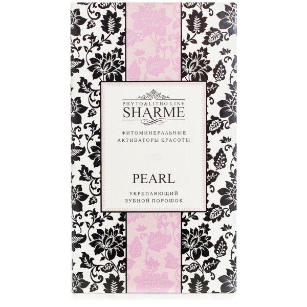 Sharme Pearl. Укрепляющий зубной порошок, 75 мл 2