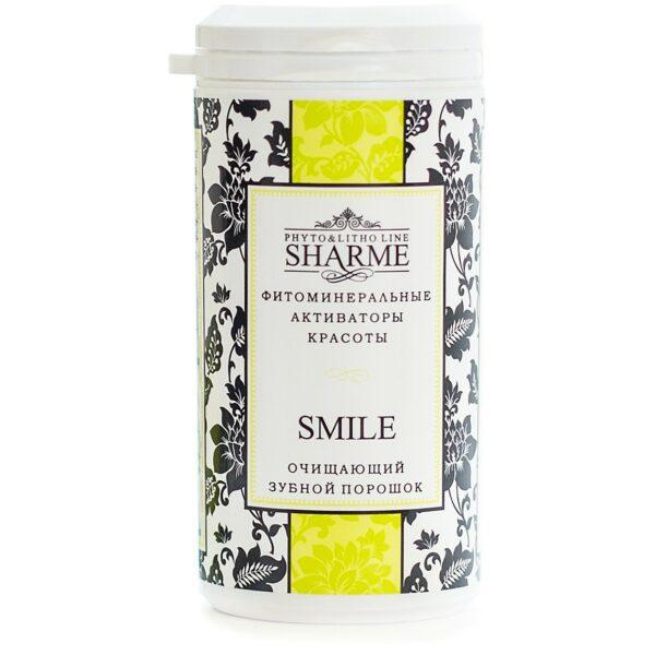 Sharme Smile. Очищающий зубной порошок, 75 мл 1