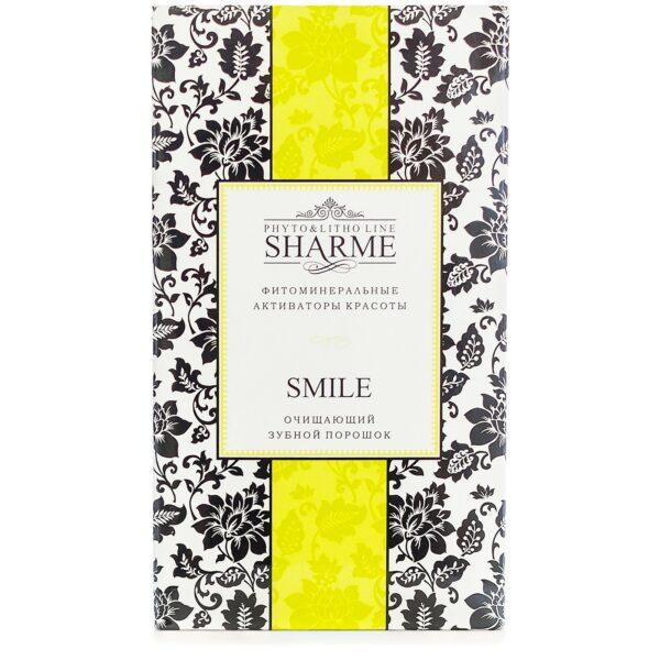 Sharme Smile. Очищающий зубной порошок, 75 мл 2