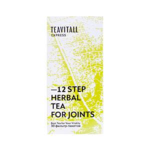 Teavitall 12 step