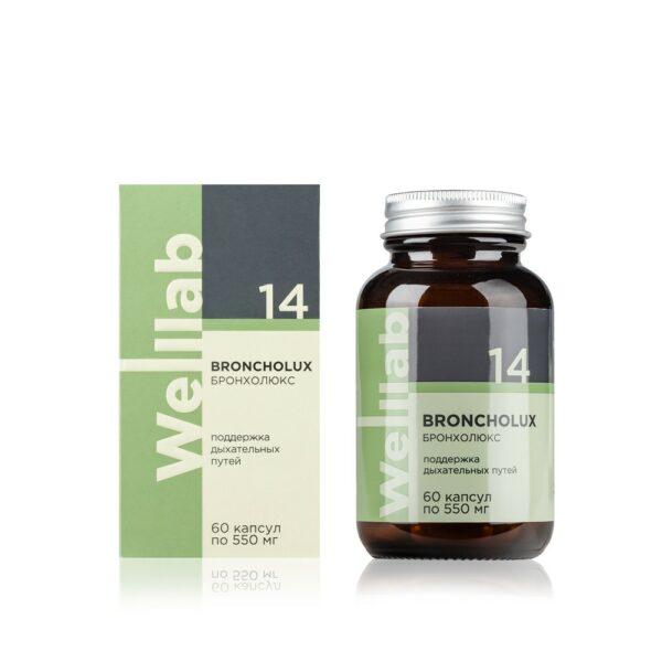 Welllab BRONCHOLUX, 60 капсул