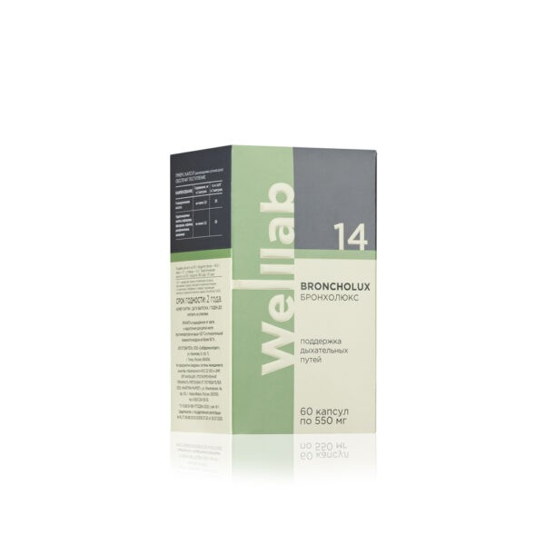 Welllab BRONCHOLUX, 60 капсул 3