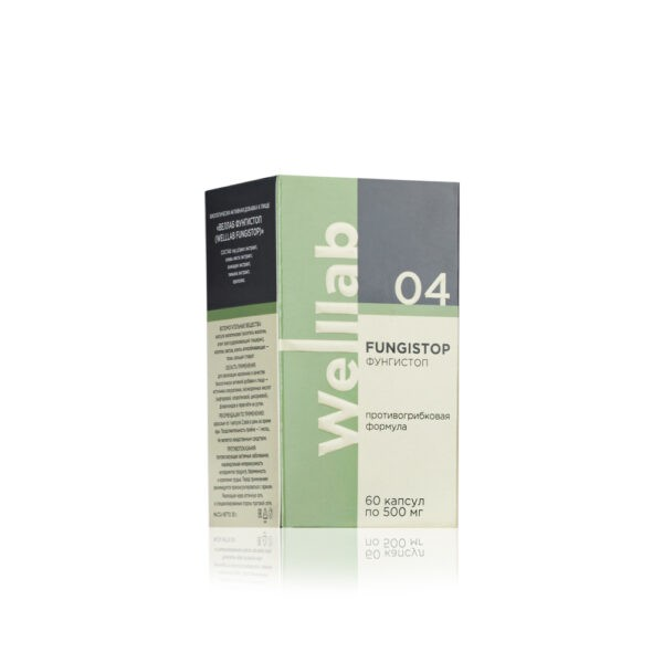 Welllab FUNGISTOP, 60 капсул 3
