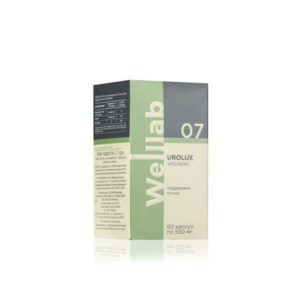 Welllab UROLUX, 60 капсул 3