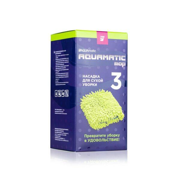 Aquamatic MOP Насадка № 3 Для сухой уборки 4