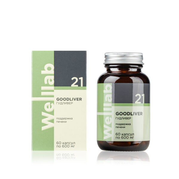 Welllab GOODLIVER, 60 капсул 1
