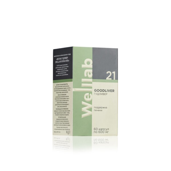 Welllab GOODLIVER, 60 капсул 3