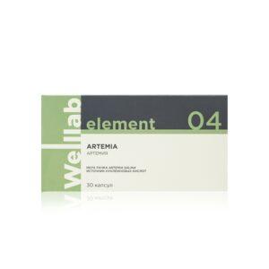 Welllab Artemia 1