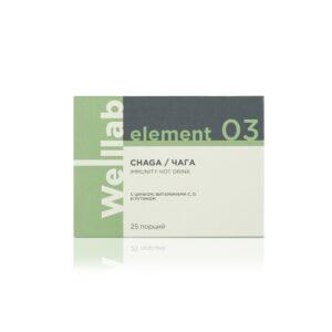 Welllab Element Chaga Immunity Drink 1