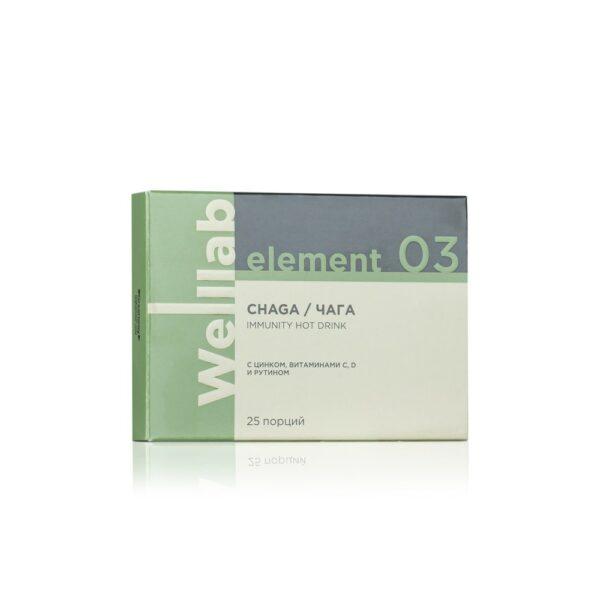 Welllab Element Chaga Immunity Drink 4