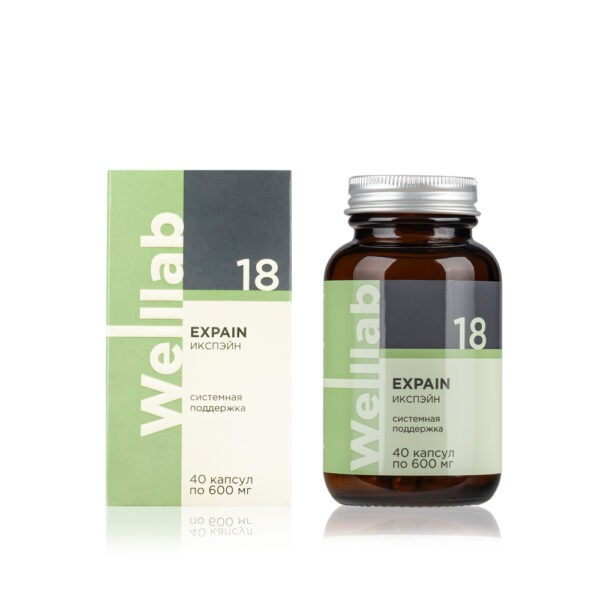 Welllab EXPAIN, 40 капсул 1