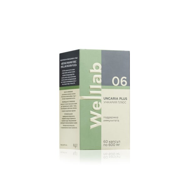 Welllab UNCARIA PLUS, 60 капсул 2