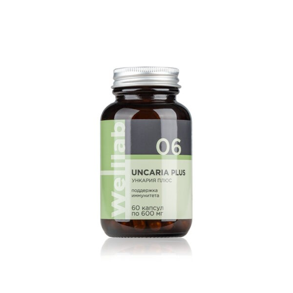 Welllab UNCARIA PLUS, 60 капсул 3