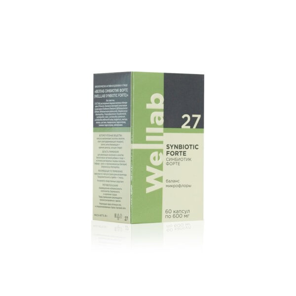 Welllab Synbiotic Forte, 60 капсул 3