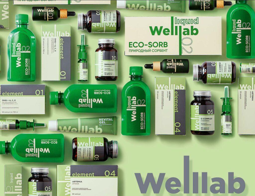 Welllab greenway